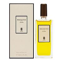 Serge Lutens Arabie 50ml ORIGINAL