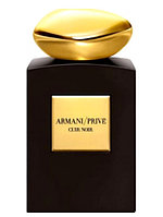 Armani Prive Cuir Noir 5ml ORIGINAL