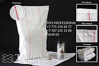 Мешок полипропиленовые белый 50кг 55х105 см 70 грамм