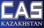 "ТОО ""CAS KAZAKHSTAN"""