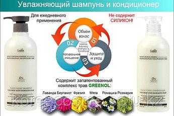 Увлажняющий бессиликоновый шампунь Lador Moisture Balancing Shampoo