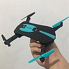 JY018 Mini складной радиоуправляемый карманный селфи-дрон , фото 6