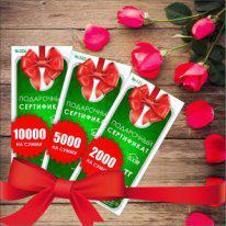 Копия Подарочный сертификат от магазина EVIM 5000