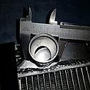 Водяной радиатор Foton 1069, фото 5