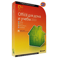 Офисное приложение, Microsoft, Office Home and Student 2010, 32/64 bit, Russian, Box
