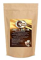 Cocoa Drink натуральный какао напиток