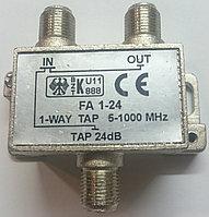 Сплиттер - TAP1 - 24dB
