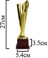 Спортивный кубок GF-220B 27 см