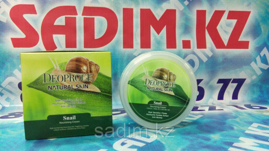 Deoproce Natural Skin Snail Nourishing Cream (Питательный крем на основе улитки для лица)