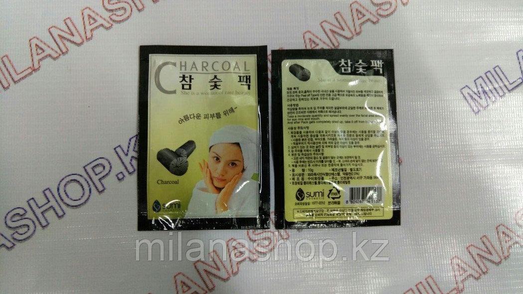 SUMI - Угольная маска для лица (сашетка)