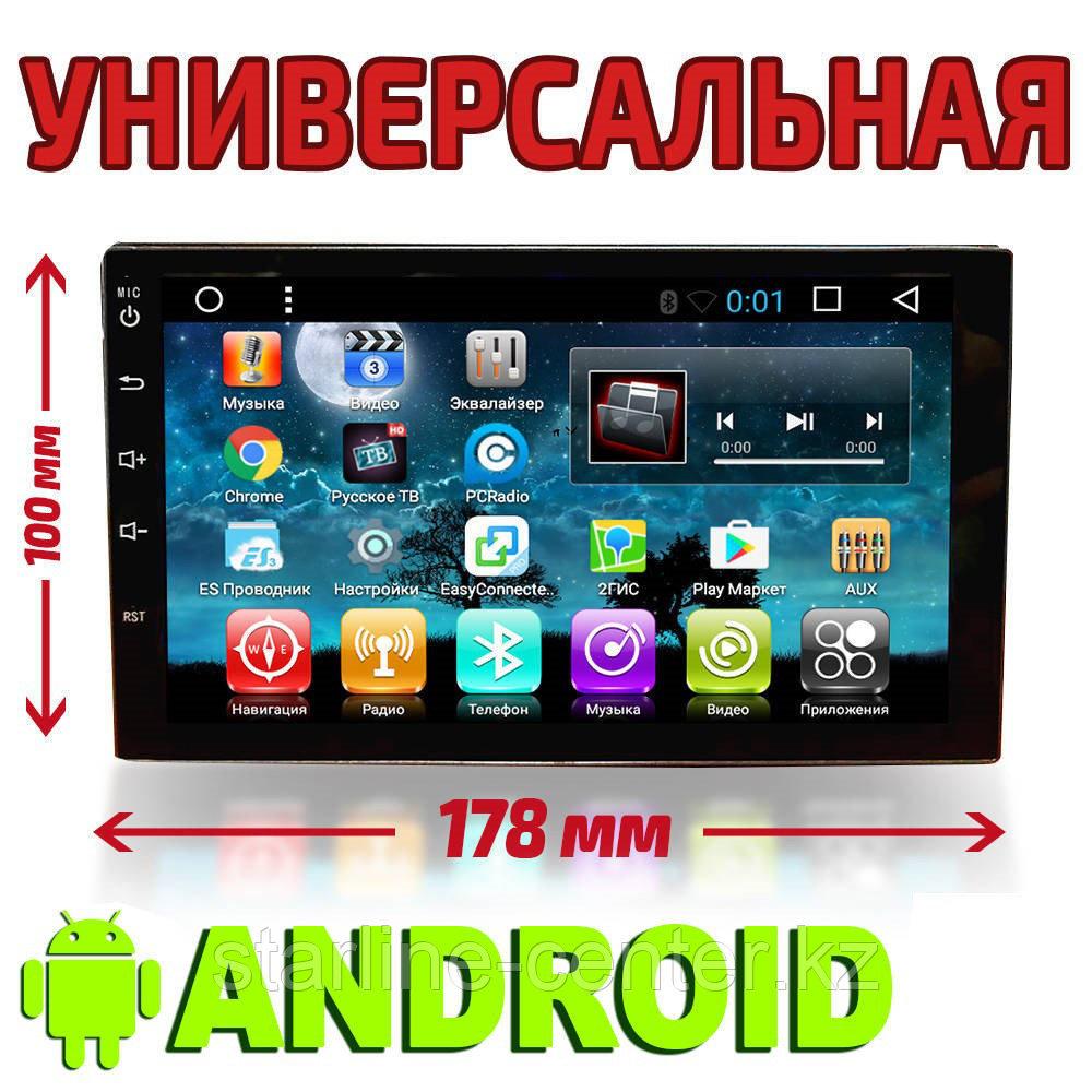 Автомагнитола AutoLine универсальная Android. 2DIN