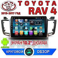 Автомагнитола AutoLine Toyota RAV4. Android, фото 1