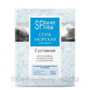 Planet SPA Altai соль морская «Суставная» для ванн