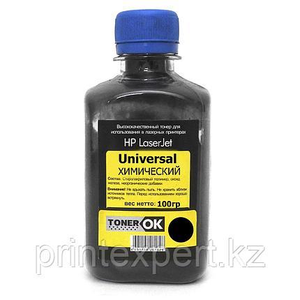 Тонер Toner OK для HP CLJ Universal ХИМИЧЕСКИЙ Black (100гр), фото 2