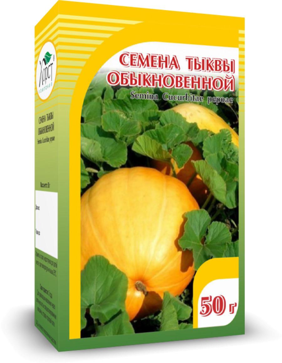 Семена тыквы обыкновенной, 50 г