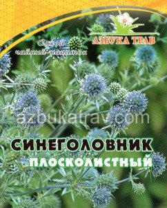 Синеголовник, трава, 30 г