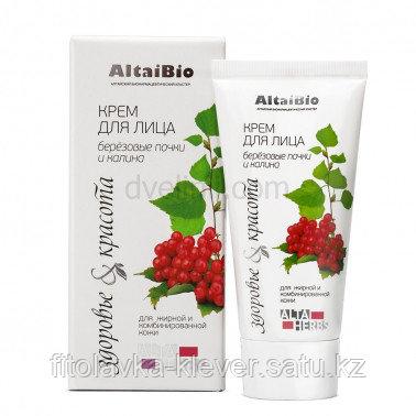 """AltaiBio крем для лица для жирной и комбинированной кожи """"Берёзовые почки и калина"""""""