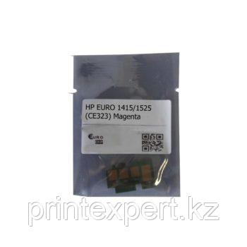 Чип HP CLJ 1415/1525 (CE323) Magenta