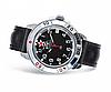 Командирские часы (Восток) -431306