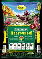 Грунт Цветочный Питательный  10л Фаско