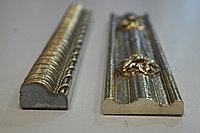 Бордюр золотой керамический, фото 1
