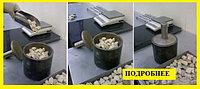 ЦП-150 - Цилиндр с плунжером, фото 1
