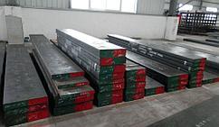 Полоса стальная 95x290 мм ГОСТ 103-76, сталь 40ХН