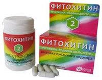 Фитохитин – 2 (диабет - контроль) экстракт пчелиного подмора, фото 1