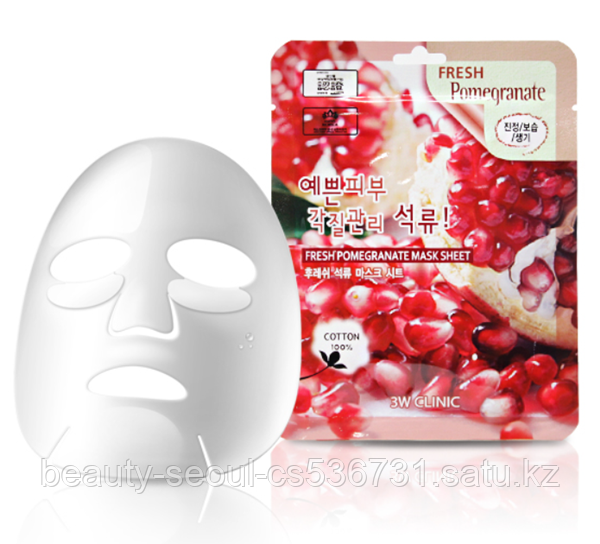 Маска для лица 3W CLINIC FRESH POMEGRANATE