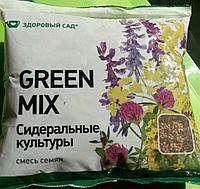 Смесь сидеральных трав Green Mix