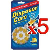 Чистящие капсулы для обработки измельчителя Disposer Cleaner, Набор 50 шт.