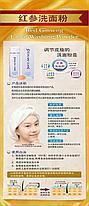 Очищающая косметика для лица Mira Clinic, фото 3