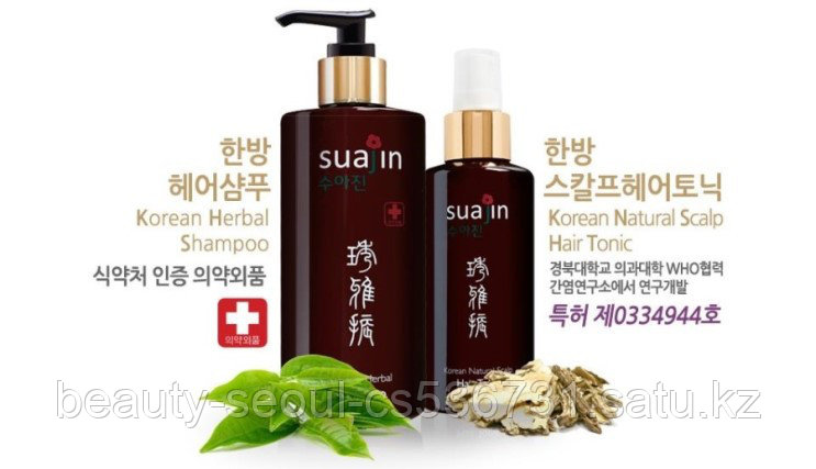 Шампунь Suajin Korean Herbal Shampoo