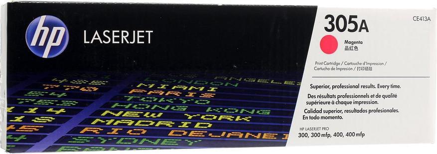 Картридж лазерный Пурпурный Magenta НР (№305A) для HP 300/300mlp, 400/400mlp, фото 2