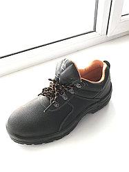 Рабочая обувь, Защитные полуботинки BATA