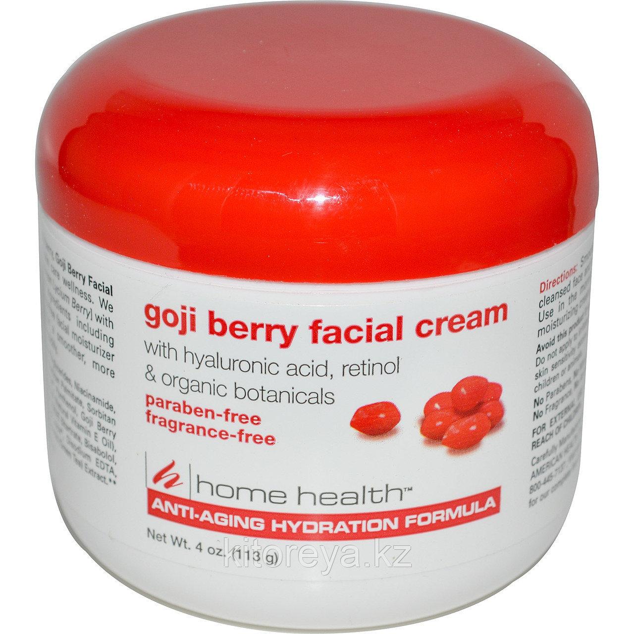 Крем для лица с ягодами годжи