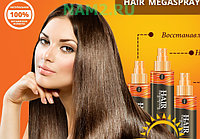 Hair MegaSpray - Витаминный комплекс для волос (Хаер МегаСпрей)