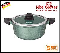 Кастрюля-казан с каменным покрытием Nice cooker, 24 см, 4,8 литров
