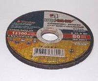 Диск шлифовальный (зачистной) Luga Abrasiv 180*6*22