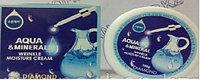 Крем для лица Diamond Aqua Minerals(с экстрактом малахита)