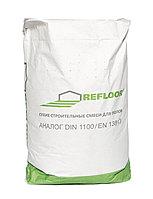 Упрочнение бетонного пола безыскровым топпингом «REFLOOR® CT-S260»
