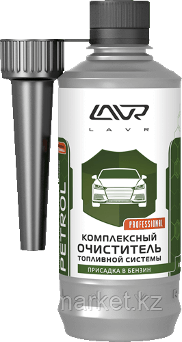 Комплексный очиститель топливной системы присадка в бензин (на 40-60л) с насадкой LAVR Complete Fuel System Cleaner Petrol 310мл