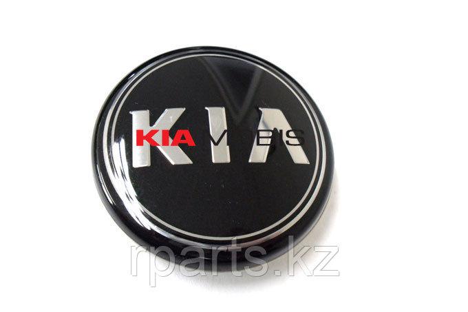 Колпак ступицы колеса KIA Rio/Киа Рио
