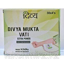 Мукта Вати, Divya Mukta Vati, 120 таб