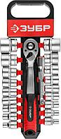 """Набор ЗУБР """"МАСТЕР"""": Торцовые головки (1/2"""") на пластиковом рельсе, трещотка, удлинитель, Cr-V, 8-32мм, 20 предметов"""