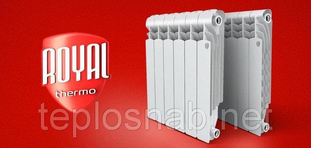 Радиаторы отопления Royal thermo алюминиевые, биметаллические и комплектующие к ним
