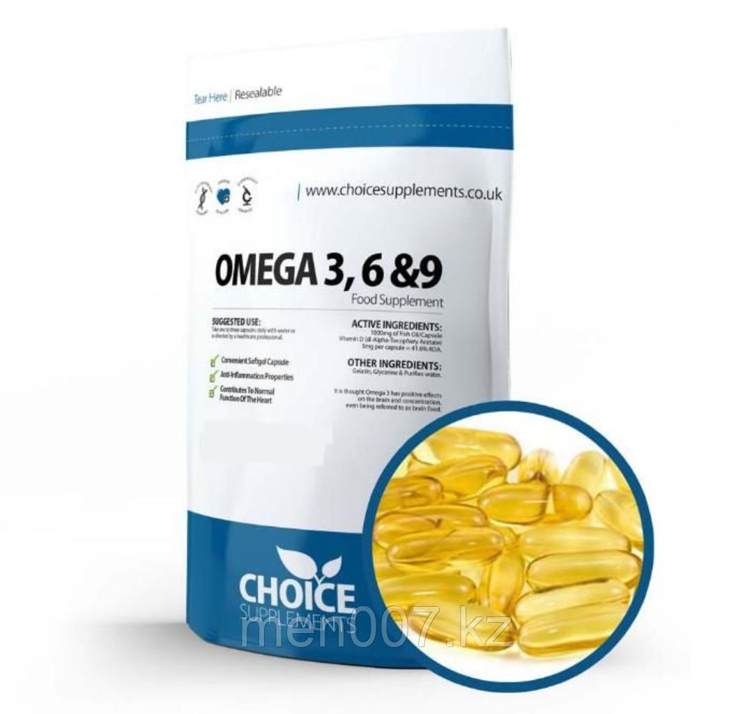 БАД Omega 3,6&9 (рыбий жир)