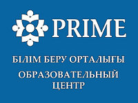 IELTS, TOEFL, SAT, SET, GMAT, GRE и Business English в Prime