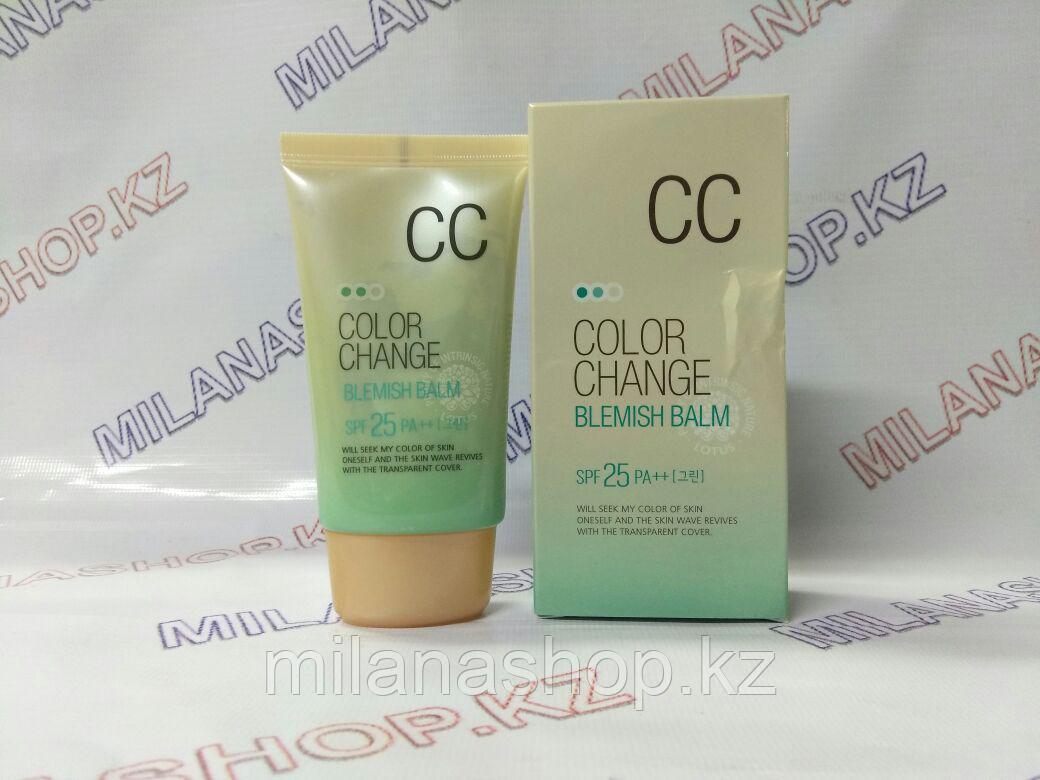 Welcos Color Change blemish balm spf 25 CC