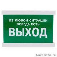 """Психотерапевт- практик doktor-mustafaev.kz - """"Как стать решительным и уверенным!"""", фото 1"""